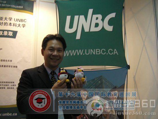 专访加拿大北英属哥伦比亚大学:注重于商学