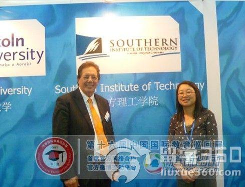 专访南方理工学院:新推免费奖学金英语课程