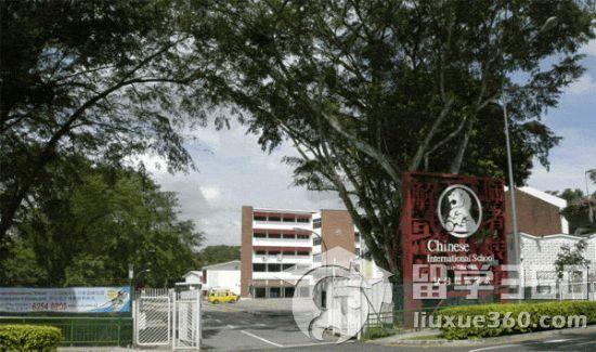 新加坡留学 汉和国际学校介绍