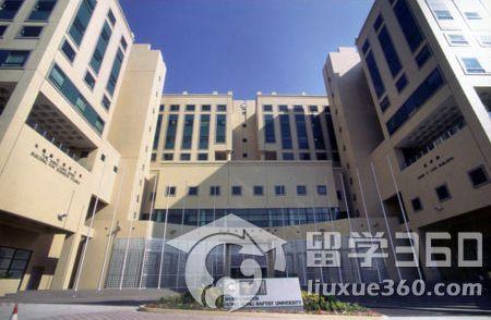 香港浸会大学留学条件与费用
