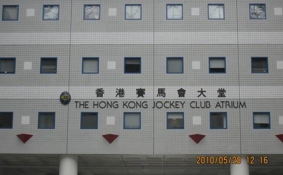 香港留学 香港科技大学校园风光一览