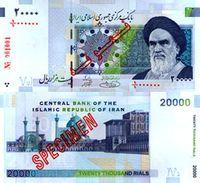 欧元最大面值_留学360:伊朗货币简介 - 国外货币 - 立思辰留学
