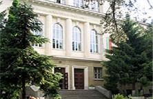 保加利亚留学:普列文高等医学院申请要求