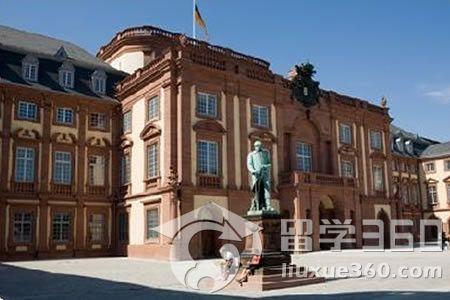 德国留学:曼海姆大学教育水平久享盛名
