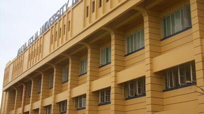 菲律宾留学:国立雷省科技大学申请要点介绍