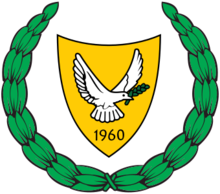 塞浦路斯国徽