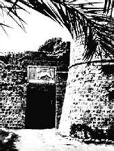 法马古斯塔城的奥塞罗门