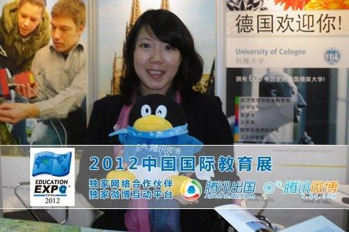 德国科隆大学专访:针对本科和硕士一般不提供奖学金