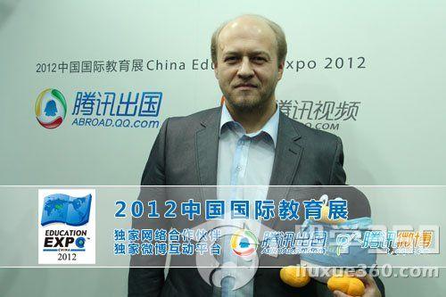 俄罗斯驻华大使馆公使专访:对参与这次的展览活动都是非常重视