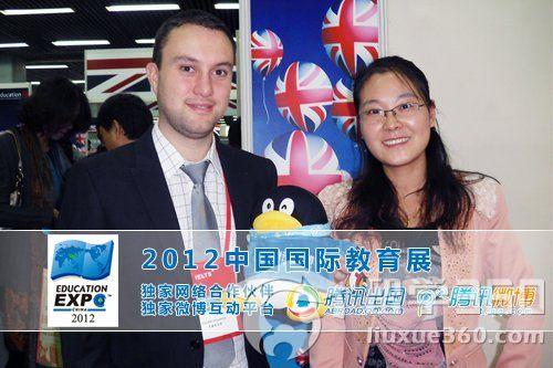 英国卡迪夫大学专访:招收中国学生范围很多