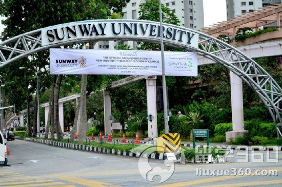 马来西亚双威大学