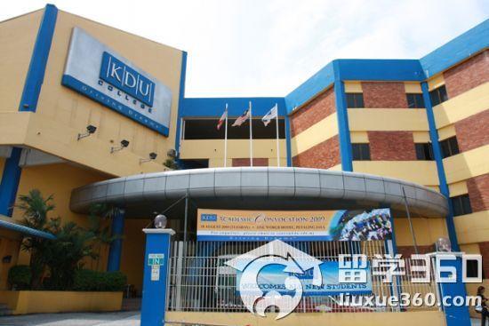 马来西亚伯乐学院