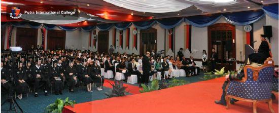 马来西亚王子学院