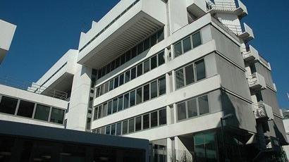 候尔本学院