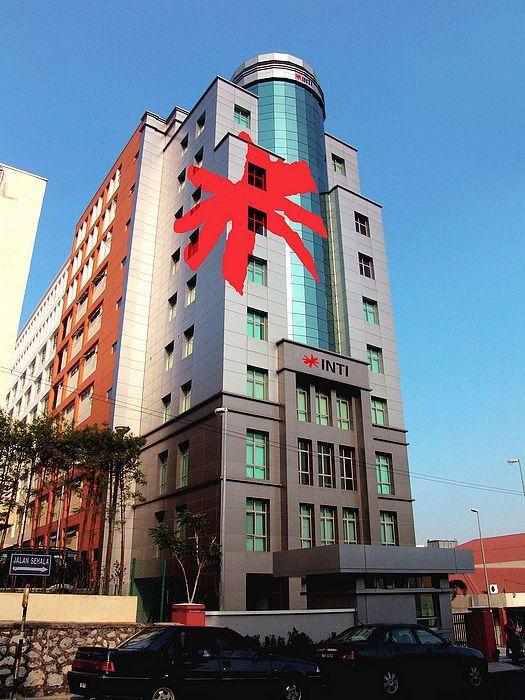 马来西亚留学 英迪大学商科解析