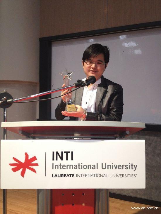 马来西亚教育联盟出席英迪大学颁奖