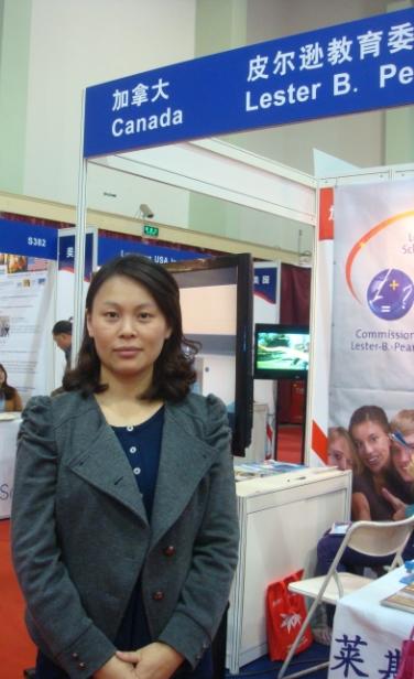 加拿大教育联盟海伦老师出席第十八届中国国际教育展