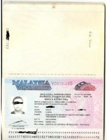 如何获得马来西亚留学有效签证页