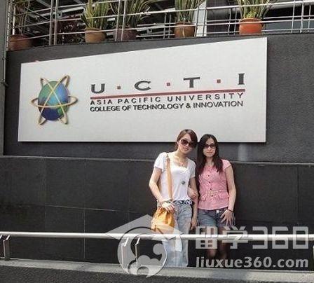 亚太科技大学学校设施