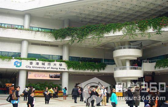 香港城市大学好不好