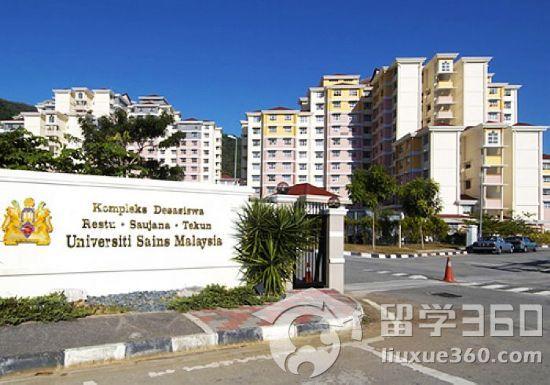 马来西亚知名公立大学,综合型大学.目前在校学生25,000多