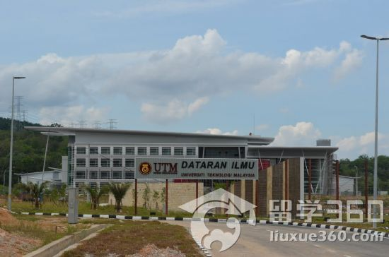 马来西亚理工大学学校声誉