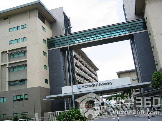 莫纳什大学马来西亚校区怎么样