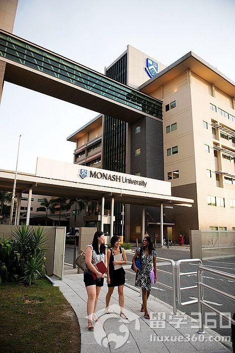 莫纳什大学马来西亚校区学校设施