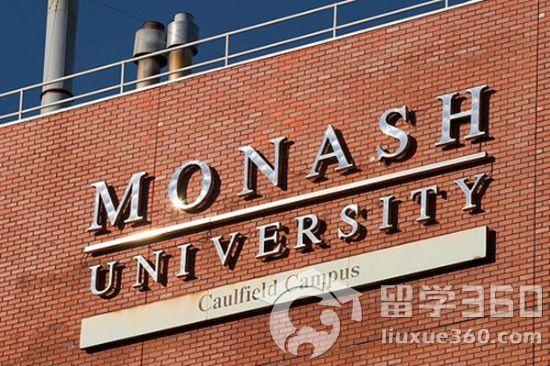 莫纳什大学中国