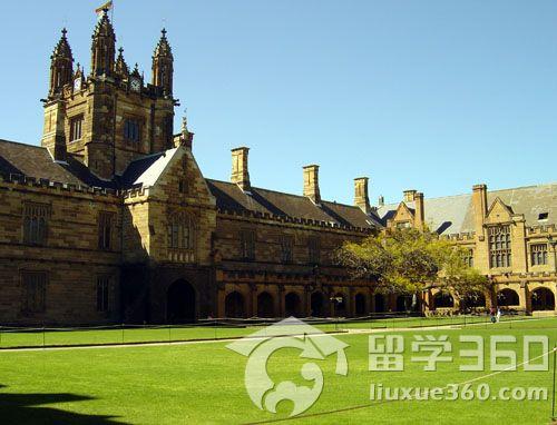 悉尼大学奖学金