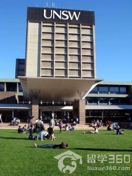 新南威尔士大学专业