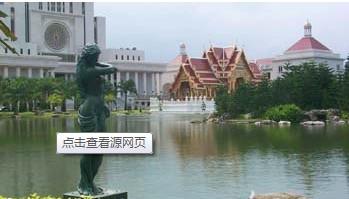 易三仓大学