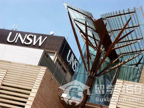 新南威尔士大学海外合作
