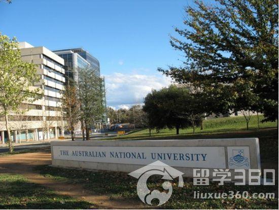 澳洲国立大学特色设施