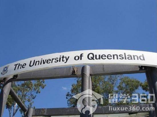 昆士兰大学校区