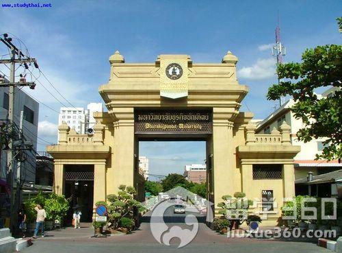 博仁大学MBA