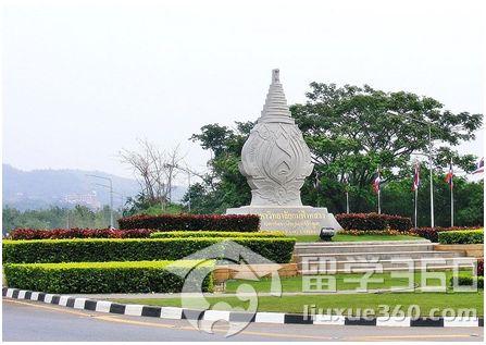 泰国皇太后大学管理学院