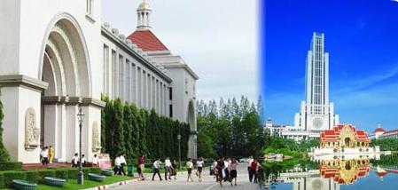 易三仓大学研究生网络远程教育学院专业