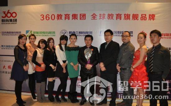 2014年马来西亚教育联盟将全面配合留学360全免费战略大计划
