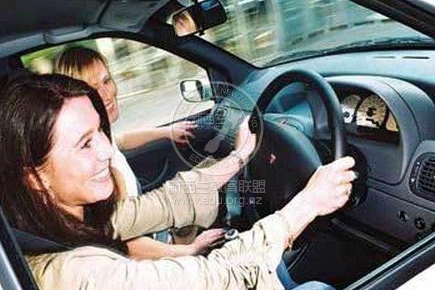 新西兰留学:在新西兰使用中国驾照开车