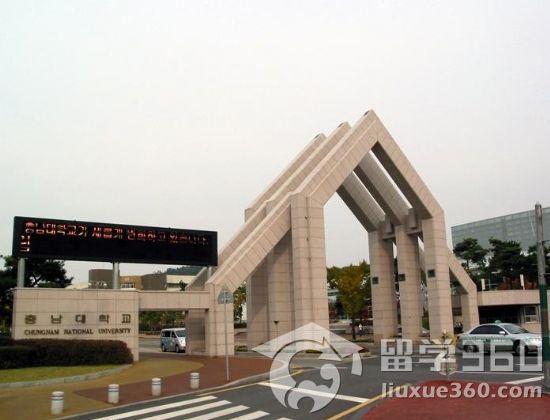 忠南大学地址