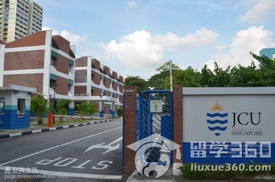 新加坡詹姆斯库克大学