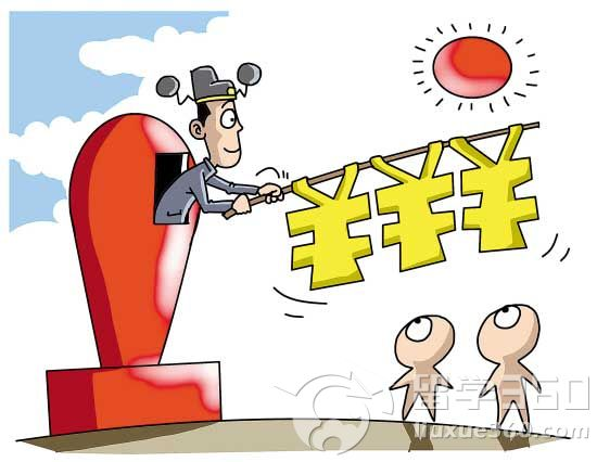 动漫 卡通 漫画 设计 矢量 矢量图 素材 头像 550_426