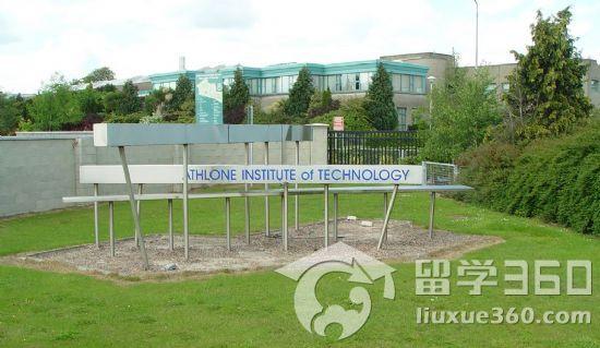 爱尔兰城市大学