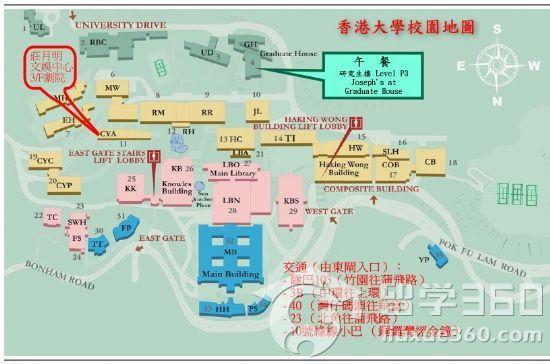 香港大学地图