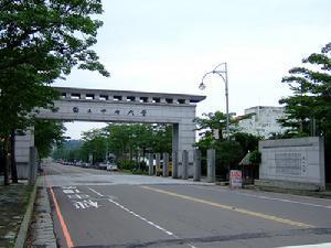 台湾留学:台湾名校介绍之国立中央大学