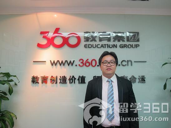 留学360首席留学顾问柯嘉老师