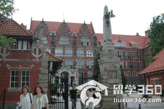 哥但斯克工业大学