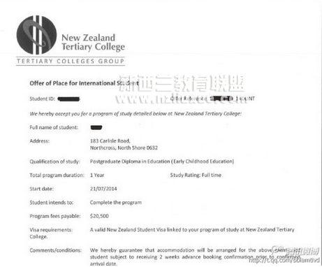 新西兰教育联盟徐闻杰老师贺顾同学获NZTC的幼教PGDoffer!