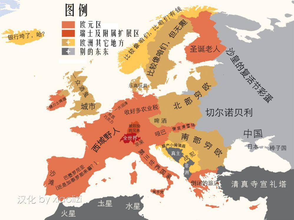 西班牙法国地图